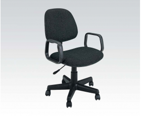 Mandy Office Arm Chair